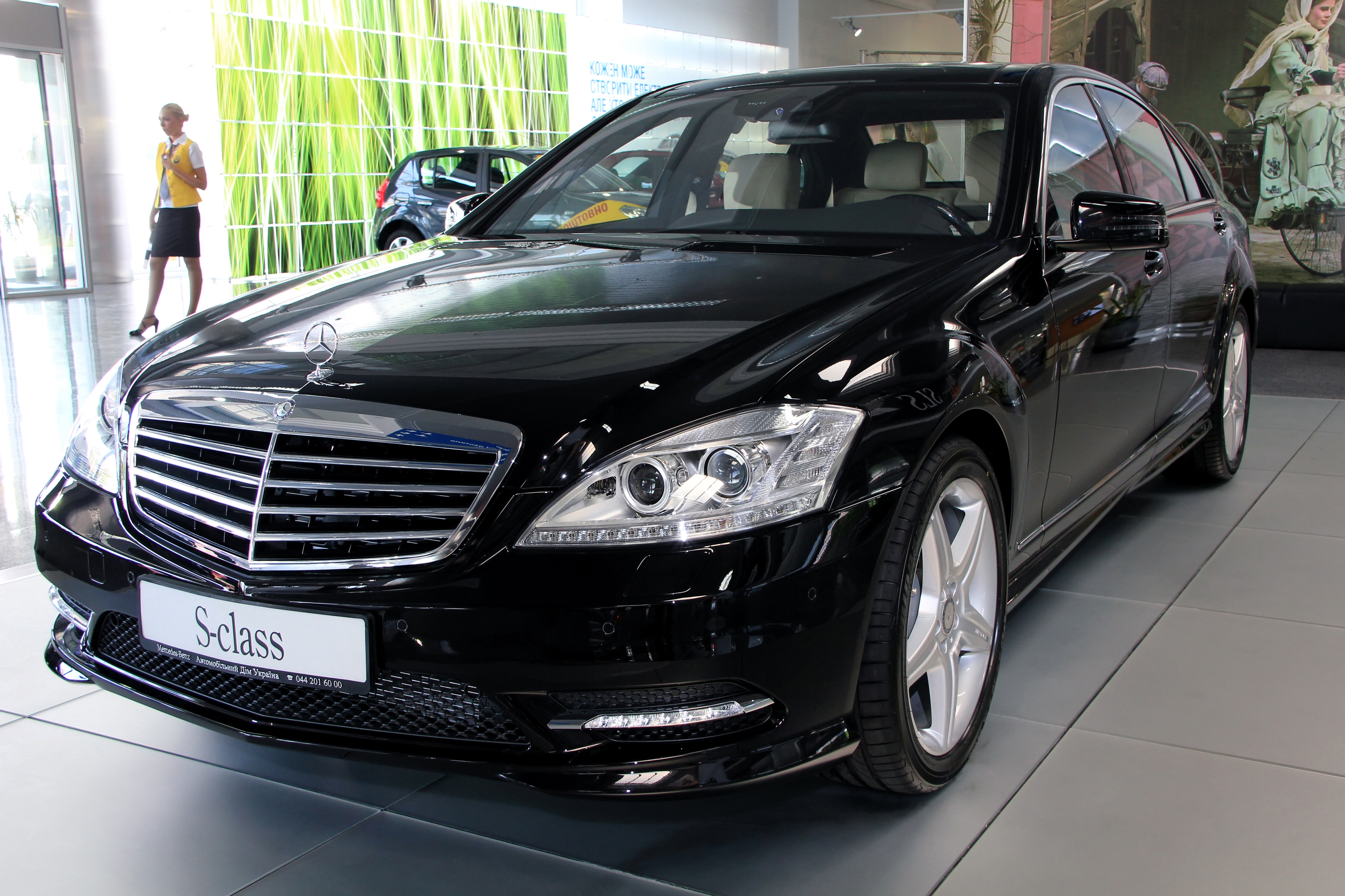 Get a Comfortable Ride in a Luxury Mercedes S550